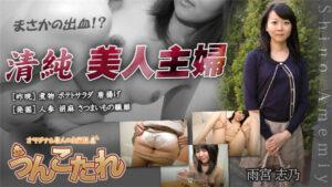 [2019] ori10391 – Sayako Hida from Unkotare.com (February 16) HD-720p