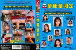 [ODV-142] Measurement Of Defecation [2,56 Gb]